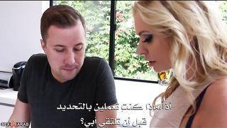 مقاطع الفيديو الموسومة بـ ممثلة بورنو