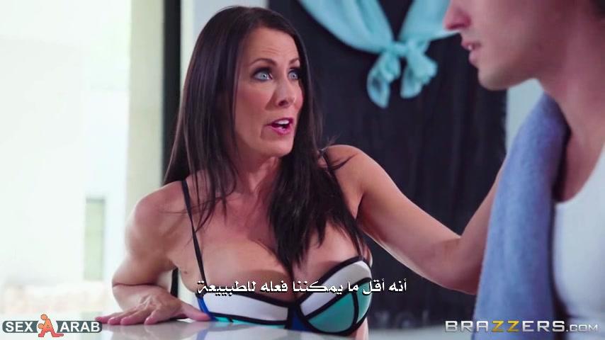 سكس امهات مترجم يستحم مع امه