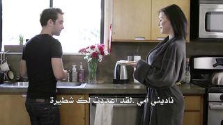 ميلف33 - افلام سكس نيك امهات و محارم اجنبي مترجم و عربي | HD HOT ...