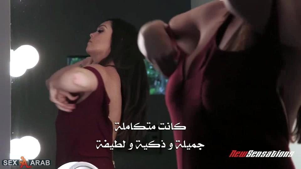 ميلف 33 Milf Sex موقع افلام